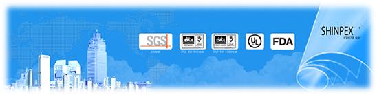 シンペックスページTOP画像